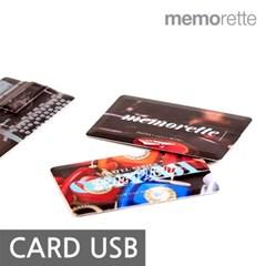 레트로 파스텔 128G 카드형 USB메모리