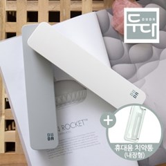 USB충전식 무선 LED 휴대용 칫솔살균기 SIC-1000