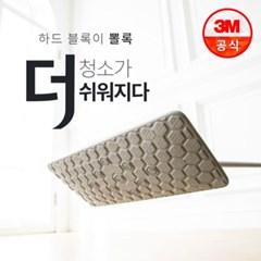 올터치 더블액션 막대걸레 / 대형