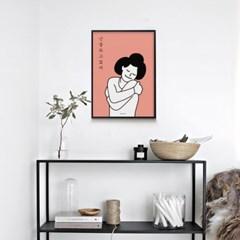 유니크 인테리어 디자인 포스터 M 넌 잘하고 있어 사랑해