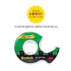 스카치 매직 테이프 디스펜서 122 + 리필 2롤(18mm x 16m)