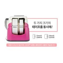 스카치 원터치 테이프 디스펜서(핑크) + 매직 테이프 리필 증정