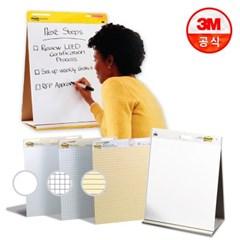 포스트잇 559 이젤 패드 (흰색) / 아이디어 보관용 종이 화이트보드