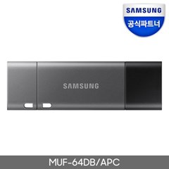 삼성전자 MUF-64DB DUO PLUS 64GB OTG USB 3.1 메모리