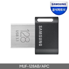 삼성전자 MUF-128AB FIT PLUS 128GB USB 3.1 메모리
