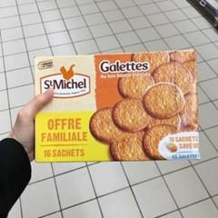 생미셸 갈렛트 비스킷 520g