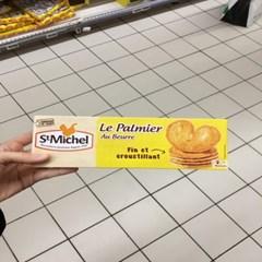 생미셸 르팔미에 쿠키 87g