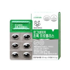 [로그네이처] 초록 프로폴리스 영양제 5박스 150캡슐 5개월분