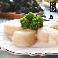 [생선생] 먹기 좋게 손질된 쫄깃쫄깃한 키조개 관자 1팩 220g