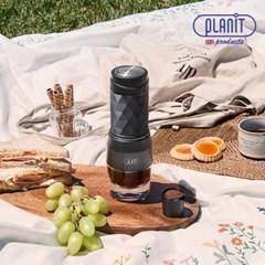 플랜잇 핸드프레소 휴대용 에스프레소 커피머신 / 캠핑용 / PHP-NO1
