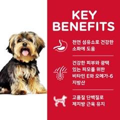 603833 강아지 어덜트 스몰포 치킨 1.5kg