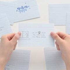 컬러 룰드 인덱스카드 100매 - 3.5x5