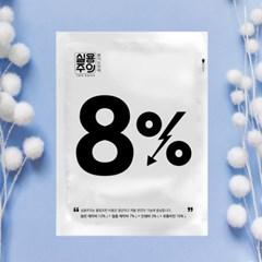 실용주의 파스형 국내생산 붙이는핫팩 30매 패치형 2019생산