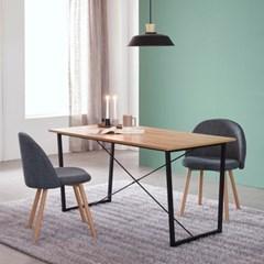 헤이미쉬1000 2인 커플 식탁 카페테이블