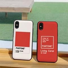 living coral 카드케이스