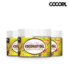 코코엘 오가닉 엑스트라버진 코코넛오일(60ml) 3병
