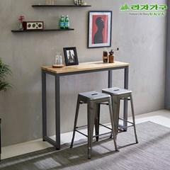 라자가구 오브 로사 홈바 1240 스탠딩 카페테이블 GM0203