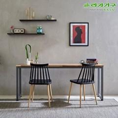 라자가구 오브 버니 사이드 1840B 슬림 테이블 GM0202