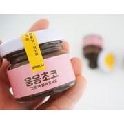 [홀딱바나나] 응응초코 바디 초콜릿 초콜렛 발렌타인