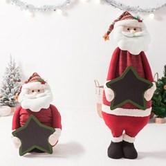 키크는 칠판산타 105cm 트리 크리스마스 인형 TRDOLC_(1473226)