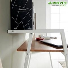 라자가구 오브 미네뜨 A형 선반책상 테이블 NA0171