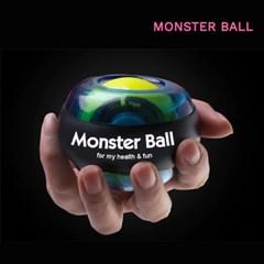 몬스터볼 1+1/ 자이로볼 스핀볼 운동기구