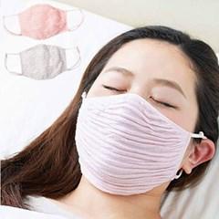 수면용 목건조방지 입체마스크