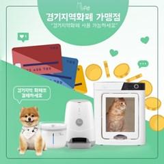페페 강아지 고양이 UV살균정수기 필터 3개 Set