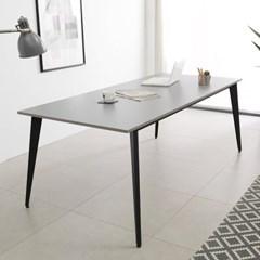 [e스마트] 철제 책상테이블 1800x800 디자인프레임_(11833001)