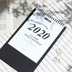 2020 워너디스 클래식 데스크 캘린더