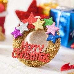 펀별링 12cm 트리 크리스마스 장식 오너먼트 TROMCG_(1503283)