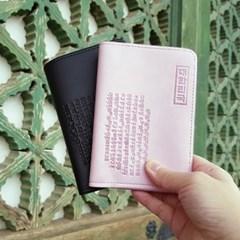 훈민정음 여권케이스