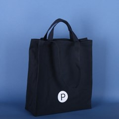 SUPER BAG NAVY