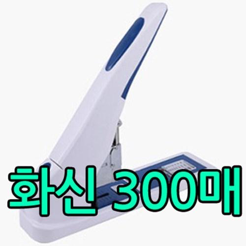 사무 가정 업무 제본 용 대형 화신 스테플러 WS-350S_(1339404)