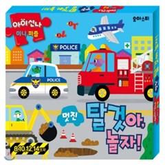 한국아이방 - 뉴 동글동글자동차