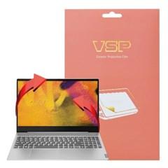 VSP 레노버 아이디어패드 S540-15 정보보호+전신 외부필름 각1매