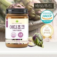 바로푸드] 아티초크 20배 추출분말 가루 200g