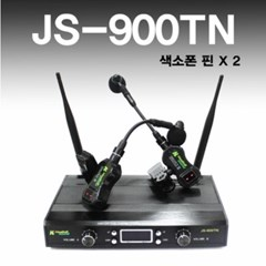 JS-900TN 2채널 무선Mic (색소폰 마이크 x 2)