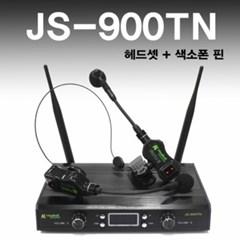 JS-900TN 2채널 무선Mic (색소폰 + 헤드셋)