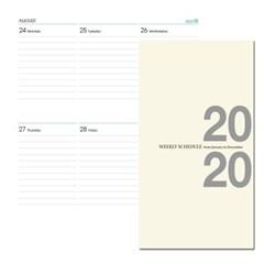 2020년 리필 내지 포켓월렛 (5Type) [L321]