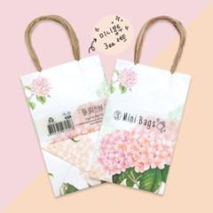 디원 핑크수국 미니봉투(YB09)