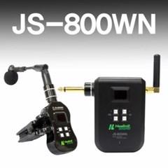 JS-800WN 무선 마이크 충전식 송/수신기(마이크 선택)