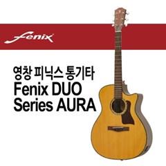 영창 통기타 피닉스 Fenix DUO Series AURA