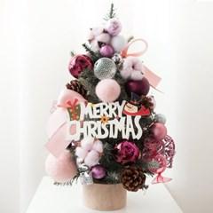 바이올렛 목화트리 45cmP 미니트리 크리스마스 TRHMES_(1511460)