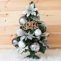 실버웨이브포인트리45cmP 미니트리 크리스마스 TRHMES_(1511449)
