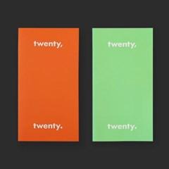(2020 날짜형) Twenty,Twenty_mini
