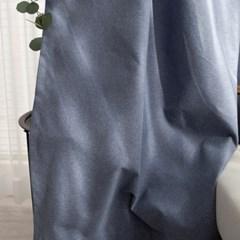 [100%암막커튼]브리에_블루진