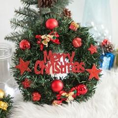 펀글자 리스 250Ø(mm)P  트리 크리스마스 TRWGHM