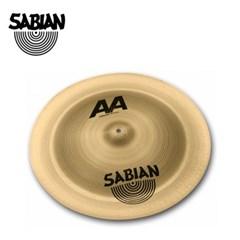 SABIAN 18인치 CHINESE AA BR 20805B 사비안 심벌