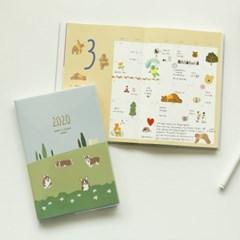 (2020 날짜형) 2020 메이크 잇 카운트 투데이 01-06